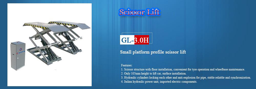 GL-3.0-H 超薄小剪式举升机